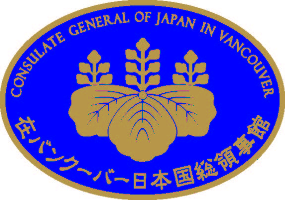 logo for the Japanese Consulate